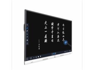 IX75-75''康佳智能会议平板