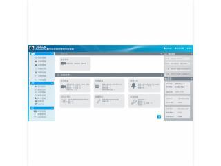 JSA-6NETSYSTEM-杰士安JSA-6NETSYSTEM視頻安防監控系統