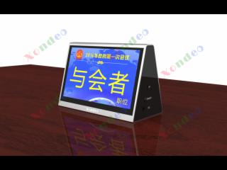 --xunyidi7、9寸雙面液晶電子桌牌
