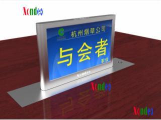 --xunyidi升降型电子桌牌(超薄一体升降终端)