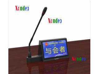 --xunyidi發言型電子桌牌