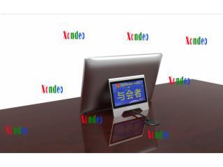 --xunyidi桌面式雙面觸控一體終端