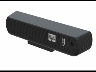 4K电子云镜录播跟踪摄像机 JWS1700-高清视频会议摄像机