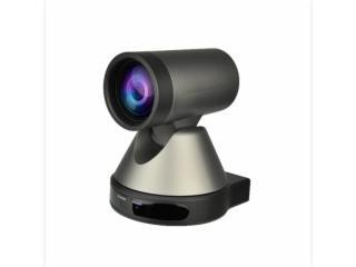 USB视频会议摄像机 JWS71U-高清视频会议摄像机