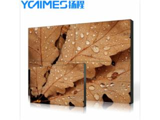 YC-P4655-扬程液晶拼接屏LG55英寸3.5拼缝高清三星大屏幕电视墙会议安防监控