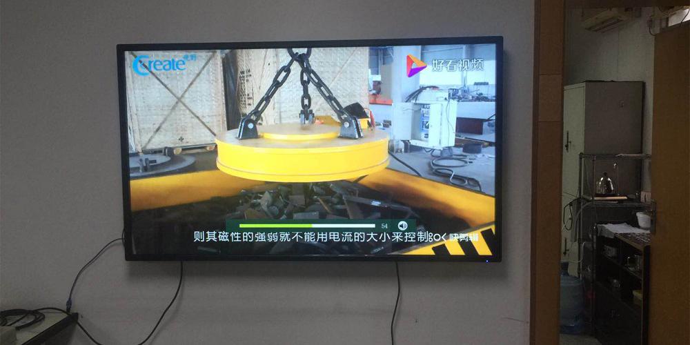 《拼接屏案例分享》廣東省電子電器研究所