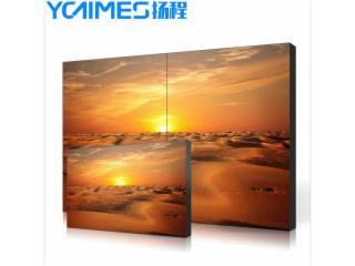 YC-P4655-扬程55寸三星3.5拼逢液晶拼接屏电视墙高清无缝大屏幕监控显示器