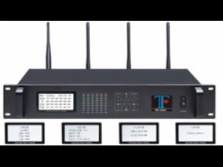 20M-数字无线会议控制系统主机