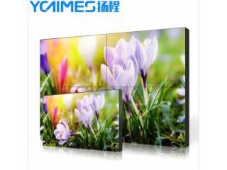 YC-P4655-LG55寸液晶拼接屏电视墙超窄拼缝1.8mm监控显示屏