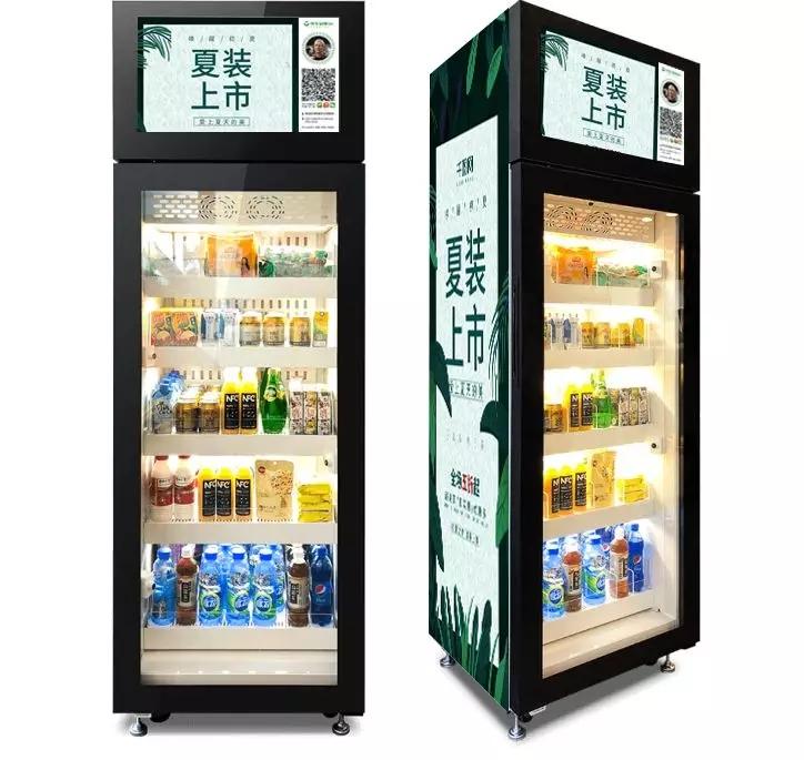 智微智能 智能货柜解决方案