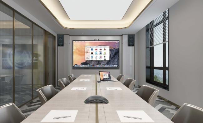 康佳智能会议系统应用方案