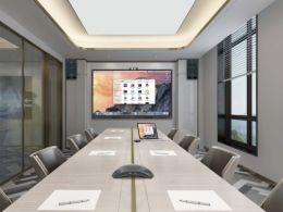 康佳智能会议系统应用实例
