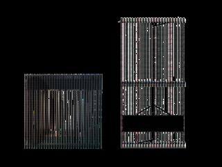 S15-31 S2560-户外固装显示屏