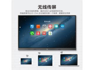 YC-T4655-揚程55寸4K會議平板一體機智能電子白板超清多媒體教學觸屏觸摸顯示