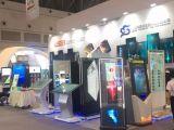 i3Dispaly邀您相约2019重庆国际智能产业博览