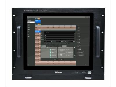 IP-9601SX III-網絡音頻服務器