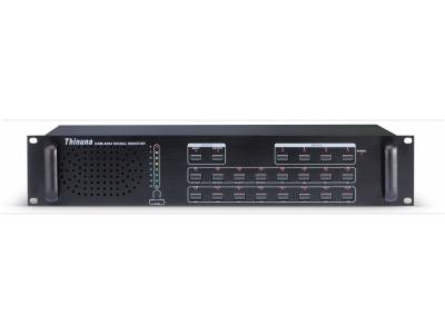 DSM-8264-多功能數字監聽器