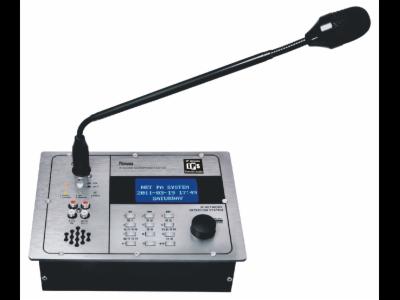 IP-9633RM-網絡尋呼對講主控臺