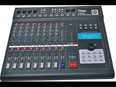 IP-9624AD-网络调音台