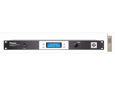 IP-9626RC-远程控制器