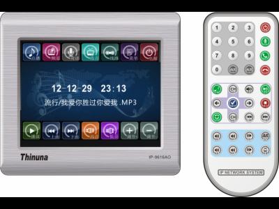 IP-9616AO-触摸点播终端