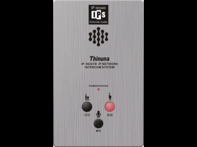 IP-9636TB-一键报警(求助)对讲终端