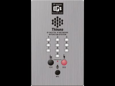 IP-9637TB-一键报警(求助)对讲终端