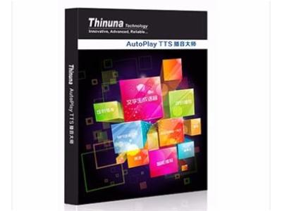 AutoPlay TTS-自動播放軟件(帶自動語音合成)