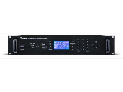 DP-6256A-节目定时器(停产)