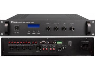 VA-3500VT-轻便型全功能型会议主机(讨论+视像+表决)