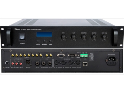 VA-5000T-增强型会议主机(讨论+视像)