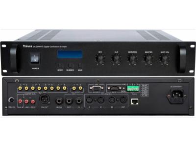 VA-5000VT-全功能型会议主机(讨论+视像+表决)