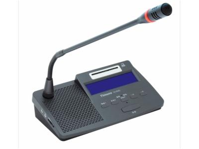 VA-500D-代表单元(视像跟踪+表决+IC卡签到)