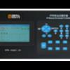IP网络远程播控器-IP-9905图片