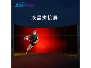 JPJ-5500TJA8-55英寸0.88mmLG屏亮度700