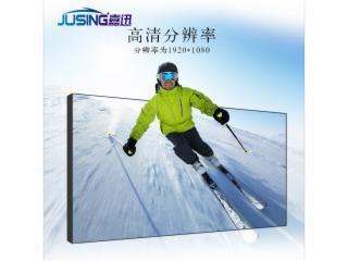 JPJ-5500FHM-NV0-55英寸無縫拼接京東方屏亮度500