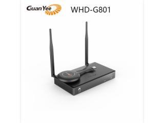 WHD-G801-USB无线投屏协作系统