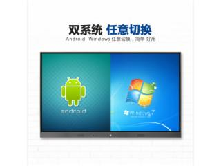 YC-T4686-智能會議平板 交互式智能電子白板觸屏電視互動多媒體黑板