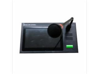 SIP-8007S-SIP觸摸屏尋呼話筒