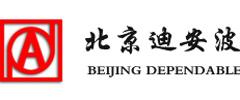 北京迪安波安全技术有限公司