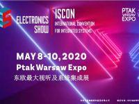 東歐最大視聽及系統集成展ISCON