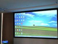 武漢ICC寫字樓音視頻會議系統
