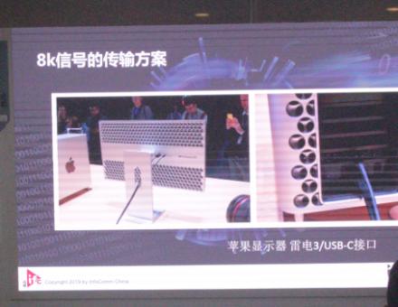 华光昱能8K信号长距离传输技术方案,解决三大难题