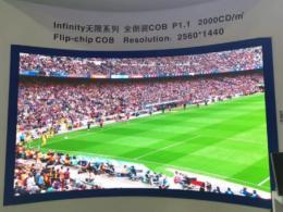 希达硬核新品Infinity无限系列,开创倒装COB微显示时代