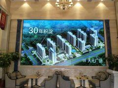 苏州宜成液晶拼接屏电视墙LG/三星原装厂家直销可定制