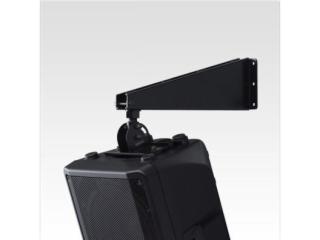 音箱通用支架/BBS251/BWS251-300/BMS-10A/BWS251-400/BCS251-配件