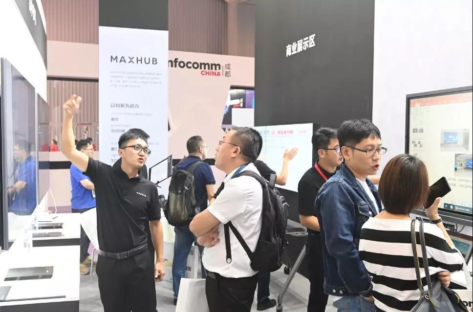 成都InfoComm China 2019 今天隆重开幕!