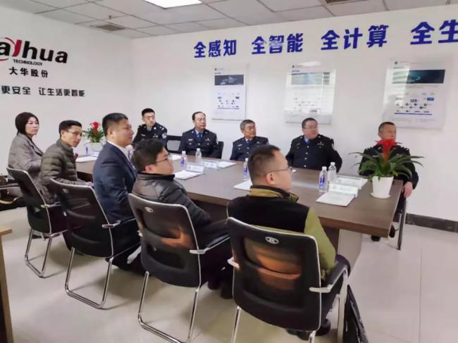 深化智慧警務建設 威海公安文登分局與大華股份簽署戰略合作協議