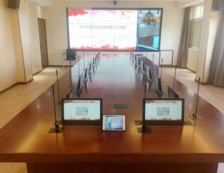 SVS迅控为湖北省某市打制地量灾害应急指挥平台