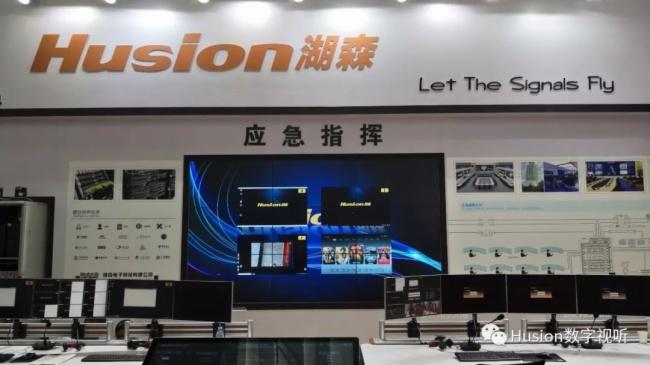 安博會落幕 I Husion直擊,看新一代KVM協作系統賦能應急指揮